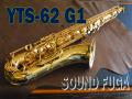 YAMAHA YTS-62 G1Neck TENOR テナーサックス OH済 良品
