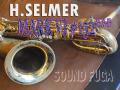 H.SELMER MARK6 15万番台 Low-A付 バリトン オリジナルラッカー