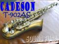 CADESON T-902AS HighF#付 テナーサックス 極上