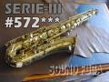 H.SELMER SERIE-III 彫刻付 57万番台 テナーサックス 良品