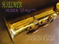H.SELMER MARK VI  ソプラノ 95千番台 希少5桁ソプラノ