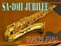 H.SELMER SA-80II 75万番 JUBILLEE TENOR テナーサックス 極上美品