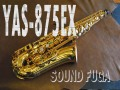 YAMAHA YAS-875EX G1NECK カスタムモデル アルトサックス 良品