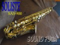 SOLISTE SAS-900 ALTO SAX アルトサックス