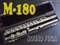 ★Spring★ MURAMATSU M-180 管体銀製 フルート