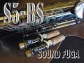 """★★年末感謝セール★★CANNONBALL S5-BS """"Big Bell Stone Series"""" ソプラノサックス 美品"""