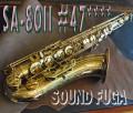 ★Big Summer Sale★ H.SELMER SA-80II 彫刻付 初期 47万番 テナーサックス 良品