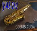 YAMAHA YAS-280 ALTO アルトサックス3WAY CASE 美品