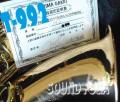 YANAGISAWA T-992 TENOR ブロンズ上位モデル 宮崎隆睦氏選定品 テナーサックス