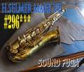 ★Big Summer Sale★ H.SELMER MARK VII  29万番台 オリジナルラッカー テナーサックス