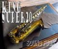 KING SUPER 20 TENOR 45万番  テナーサックス