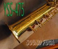 YAMAHA YSS-475 ソプラノサックス 3Wayセミハードケース 美品