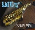 H.SELMER SA-80II W/E 72万番台  アルトサックス 美品