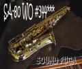 ★Weekly Sale★ H.SELMER SA-80シリーズ1 34万番  アルトサックス