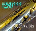 目玉★Big Summer Sale★ H SELMER MARK VI  彫刻付 28万番台 ソプラノサックス 美品