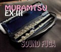 MURAMATSU EX-III Silver Head Ring Key フルート 美品