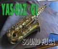 YAMAHA YAS-82Z Custom G1ネック アルトサックス 良品