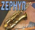 ★新春セール★KING ZEPHYR 27万番 3連リング ダブルソケットネック テナーサックス OH済