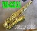 ★新春セール★YAMAHA YAS-82Z Custom G1ネック アルトサックス 美品