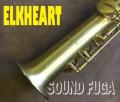 ELKHEART サテン仕上げ ES-510 UL デタッチャブルネック ソプラノサックス 美品