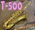 ★新春セール★YANAGISAWA T-500 TENOR テナーサックス 美品