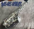 ★新春セール★YAMAHA YAS-62S 銀メッキ 62Neck  アルトサックス 現行モデル 美品