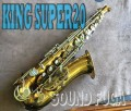 KING SUPER20 44万番 オリジナルラッカー アルトサックス 委託品