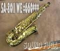第2弾★祝・令和元年セール★H.SELMER SA-80II W/E 66万番台  アルトサックス