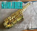 H.SELMER SA-80II 彫刻付 75万番 JUBILEE アルトサックス 良品