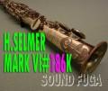 H.SELMER MARK VI 18万番台 ソプラノサックス 委託品