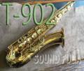 YANAGISAWA T-902  ブロンズモデル テナーサックス 美品