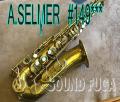 A.SELMER MARK VI 149千番 アルトサックス 委託品