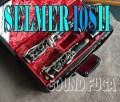 H.SELMER 10SーII  Bbクラリネット  良品