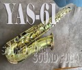 YAMAHA YAS-61 最高峰モデル アルトサックス 良品