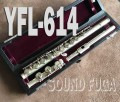 YAMAHA YFL-614 管体銀製フルート