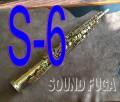 YANAGISAWA S-6 ソプラノサックス お勧め品