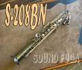CADESON S-208BN ブラックニッケル SOPRANO  ソプラノサックス 美品