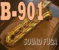 YANAGISAWA B-901 BARITONE バリトンサックス 良品