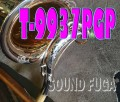 YANAGISAWA T-9937PGP シルバーソニックテナー ピンクゴールドメッキ 美品