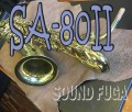 H.SELMER SA-80II  彫刻付 63万番 バリトンサックス 良品