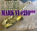 H.SELMER MARK VI 21万番台 オリジナルラッカー アルトサックス お勧め!