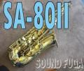 H.SELMER SA-80II 彫刻付き 55万番  アルトサックス 良品