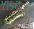 ◆スプリングセール◆ YAMAHA YTS-61  初代最高峰モデル  テナーサックス