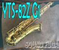 ◆スプリングセール◆YAMAHA YTS-82Z G1Neck TENOR  テナーサックス 良品