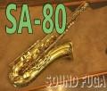 H.SELMESR SA-80シリーズ1 34万番 彫刻付 テナーサックス 良品