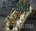 ★年に一度の決算セール★YANAGISAWA A-900μ ALTO アルトサックス