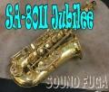 ★決算セール★ H.SELMER SA-80II 74万番 JUBILEE アルトサックス
