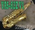 YAMAHA YAS-82Z V1ネック 現行モデル アルトサックス 美品
