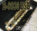 YANAGISAWA B-9930BSB 最高峰モデル シルバーソニック ベル銀メッキ  バリトンサックス 美品