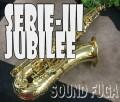 ★年に一度の決算セール★H.SELMER SERIE-III  彫刻付 JUBILLEE TENOR テナーサックス